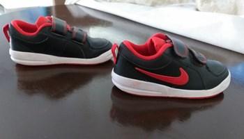 Dječje tenisice Nike br. 27.5