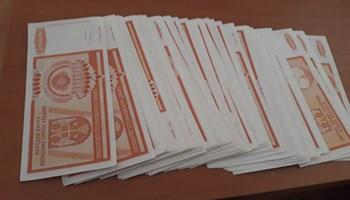 Novčanice iz rsk
