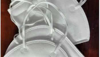 Kirurške maske, IR termometri, medicinske naočale, izolaciona odjeća i rastopljena tkanina.