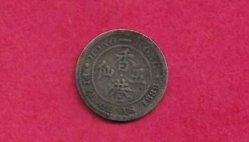 5 Cents - Victoria 1888 Hong Kong  srebro