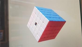 5x5 rubikova kocka superbrza (speedcube)