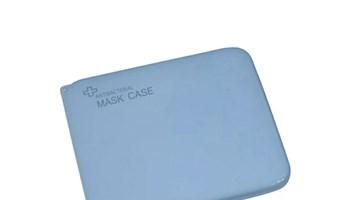 Kutija za maske - professional