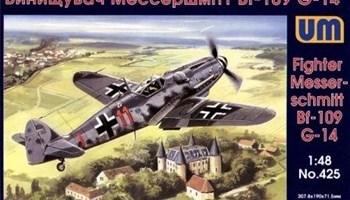 Maketa avion Messerschmitt Bf 109 G-14 Zrakoplovstvo NDH 1/48
