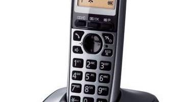 Panasonic KX-TG2511 bežični telefon