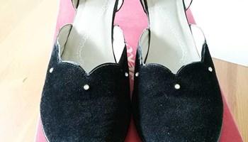 Crne cipele od brušene kože Peko