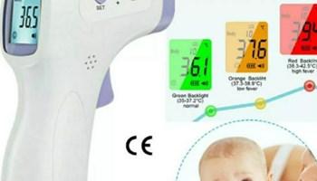 Infracrveni beskontaktni termometar toplomjer za djecu i odrasle