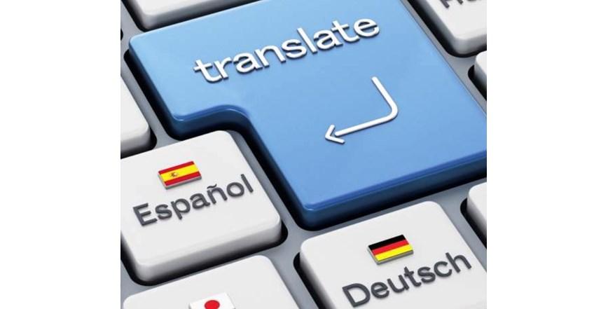 Kvalitetan prijevod njemački / španjolski: životopisi, zamolbe, stručni tekstovi