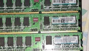 RAM memorija Ddr2  za PC