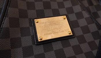 Louis Vuitton HITNO