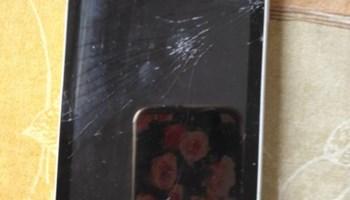 HTC (prodajem za dijelove)