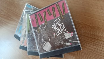 Punk kompilacija, 4 cd-a