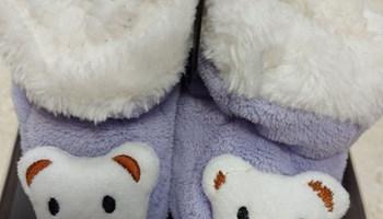 Papuče medo za novorođenče