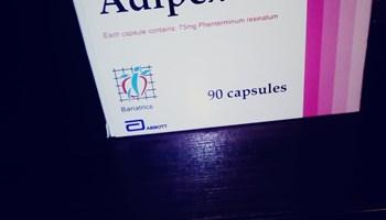 ADIPEX 75 mg prodajem