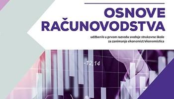 Instrukcije iz RAČUNOVODSTVA za sve ekonomske fakultete i srednje škole