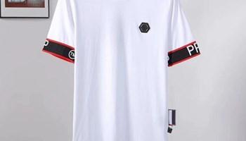Philipp Plein majica nova bijela