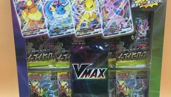 Pokemon Card Game Sward & Shield VMAX Special Set Eevee Heroes Japanese