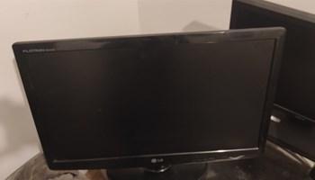 Prodajem Monitore za kompjuter