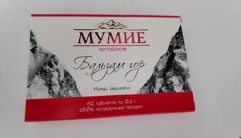 MUMIJA, (Shilajit), mineral, tablete
