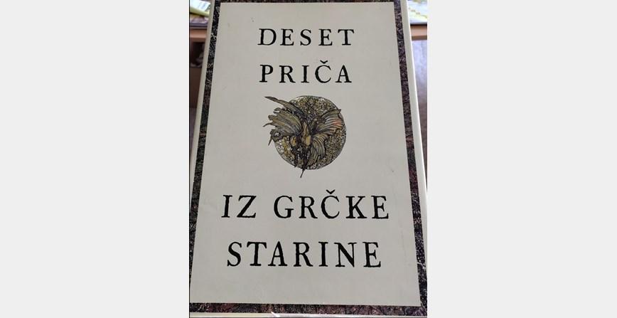 Desert priča iz grčke starine